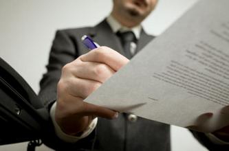 Firma subrogación hipoteca