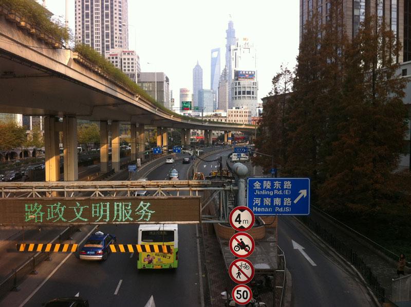 Las aventuras de un API en China
