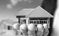 Vender_casa_api